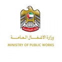 Ministry of Public Works