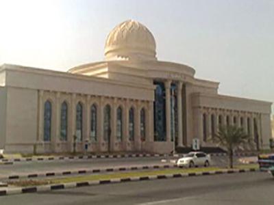 Ajman Courts & Prosecution Complex
